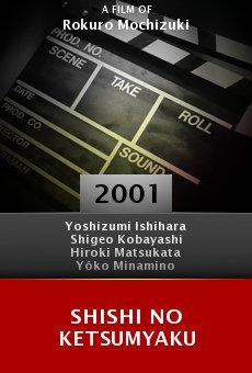 Shishi no ketsumyaku online free