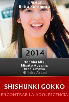 Watch Shishunki gokko online stream