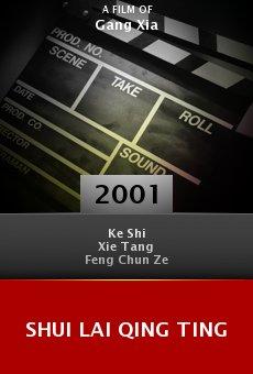 Shui lai qing ting online free