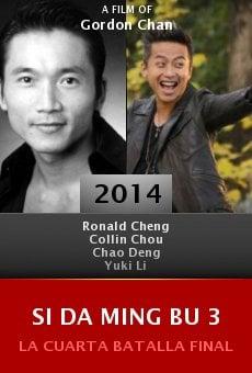 Ver película Si da ming bu 3