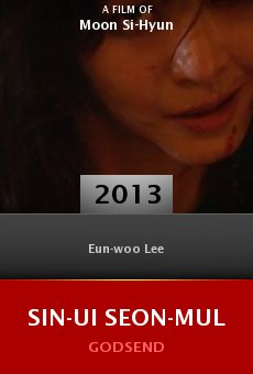 Sin-ui Seon-mul online