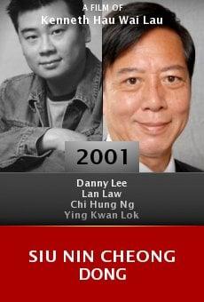 Siu nin cheong dong online free