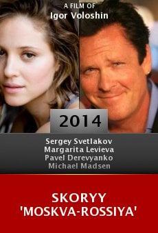 Skoryy 'Moskva-Rossiya' online free