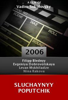 Sluchaynyy poputchik online free