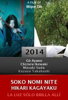Ver película Soko nomi nite hikari kagayaku