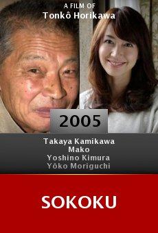 Sokoku online free