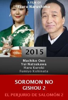 Ver película Soromon no gishou 2