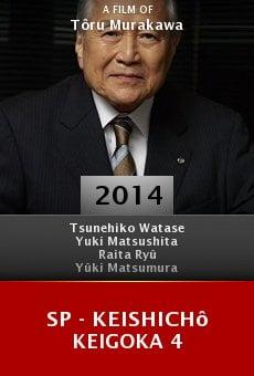 Ver película SP - Keishichô Keigoka 4