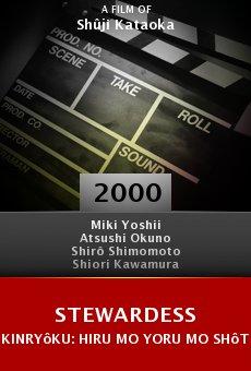 Stewardess kinryôku: Hiru mo yoru mo shôten online free