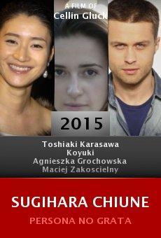 Sugihara Chiune online