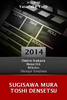 Sugisawa mura toshi densetsu online free