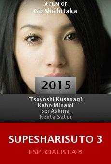 Supesharisuto 3 Online Free