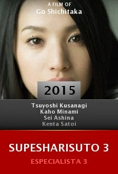 Ver película Supesharisuto 3