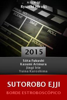 Sutorobo ejji online free