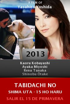 Ver película Tabidachi no shima uta - 15 ho haru