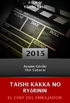 Ver película Taishi kakka no ryôrinin