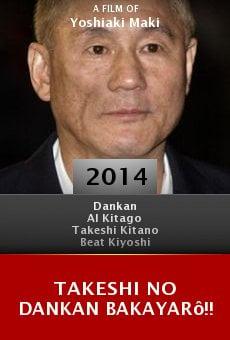 Ver película Takeshi no Dankan Bakayarô!!