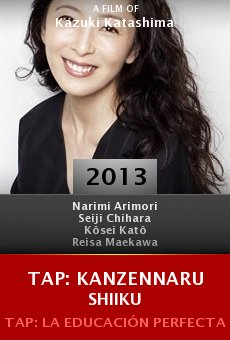 Ver película TAP: Kanzennaru shiiku