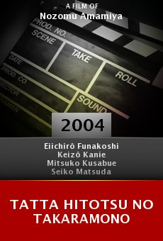 Tatta hitotsu no takaramono online free