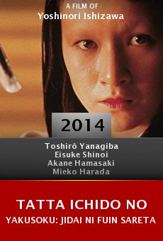 Ver película Tatta ichido no yakusoku: Jidai ni fuin sareta nihonjin