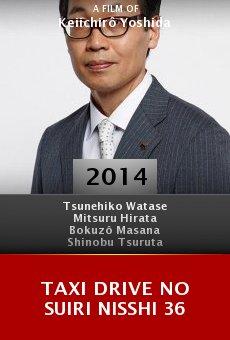 Ver película Taxi Drive no Suiri Nisshi 36