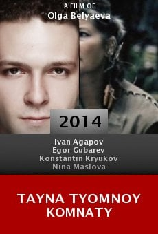 Tayna tyomnoy komnaty online