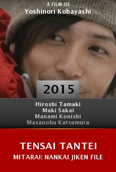 Tensai Tantei Mitarai: Nankai Jiken File online free