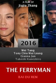 The Ferryman online