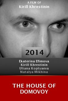 The House of Domovoy online free