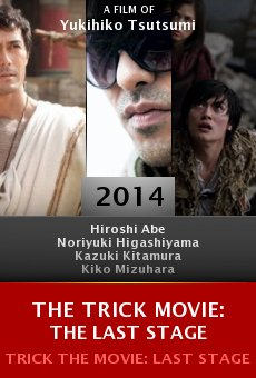 Ver película The Trick Movie: The Last Stage
