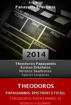 Theodoros Papagiannis: Epistrofi sto Elliniko online free