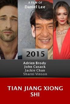 Ver película Tian jiang xiong shi