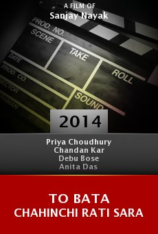 Ver película To Bata Chahinchi Rati Sara
