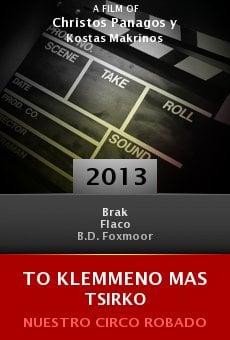 Ver película To klemmeno mas tsirko