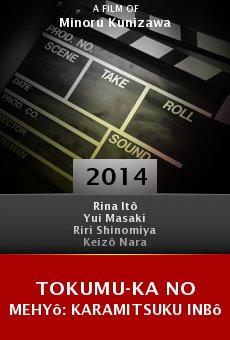 Ver película Tokumu-ka no mehyô: Karamitsuku inbô