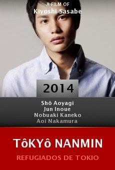 Ver película Tôkyô Nanmin