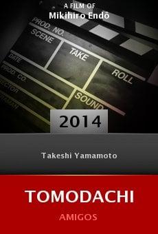 Watch Tomodachi online stream