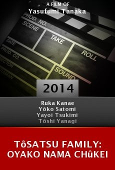 Tôsatsu family: Oyako nama chûkei online free