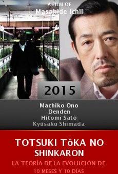 Ver película Totsuki Tôka no Shinkaron
