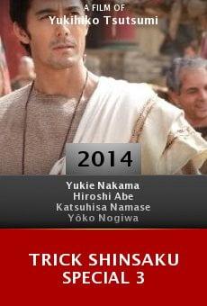 Watch Trick shinsaku special 3 online stream