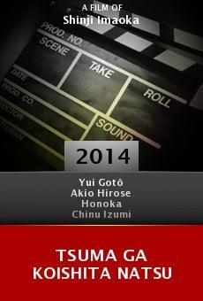 Ver película Tsuma ga koishita natsu