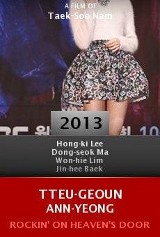 Tteu-geoun ann-yeong online