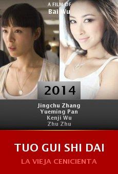 Ver película Tuo Gui Shi Dai