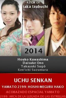 Uchu Senkan Yamato 2199: Hoshi-Meguru Hakobune online free