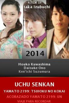 Watch Uchu Senkan Yamato 2199: Tsuioku no Kokai online stream