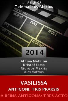 Ver película Vasilissa Antigoni: Tris Praksis