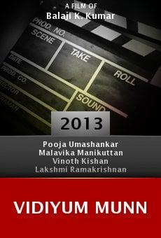 Vidiyum Munn online free