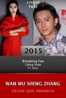Wan Wu Sheng Zhang online