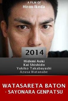 Watasareta baton - sayonara genpatsu online