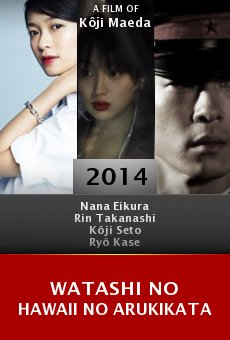 Ver película Watashi no Hawaii no arukikata